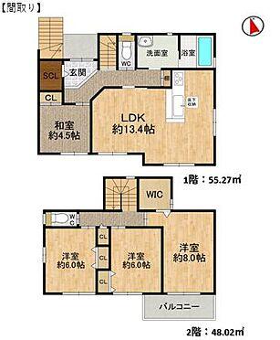 戸建賃貸-豊田市柿本町6丁目 各居室に収納スペースがある他、8.0帖洋室にはWICがございます♪ご家族全員の洋服や靴、バッグなどをまるっと収納しておくことができます◎