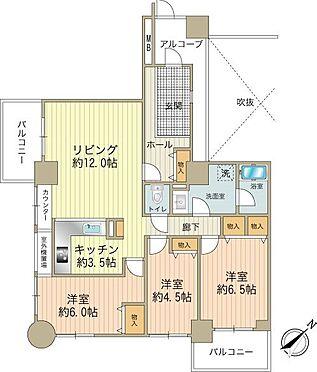 中古マンション-八王子市別所1丁目 3LDK・87.57m2