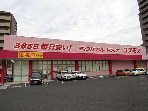 区分マンション-倉敷市昭和1丁目 その他