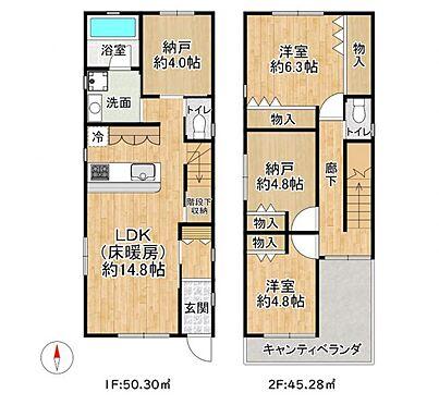 戸建賃貸-名古屋市港区港北町3丁目 LDKは床暖房付きで冬の底冷えも快適♪家族が集うリビング階段です!
