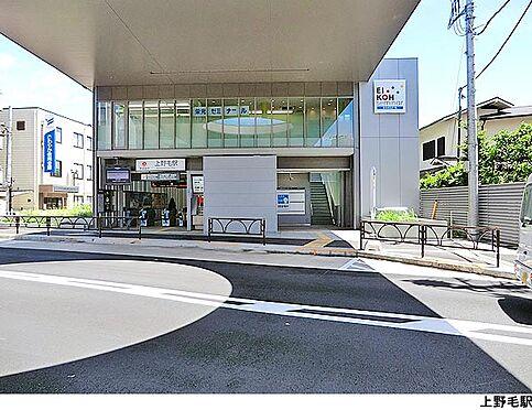 マンション(建物全部)-世田谷区上野毛4丁目 上野毛駅(現地まで720m)