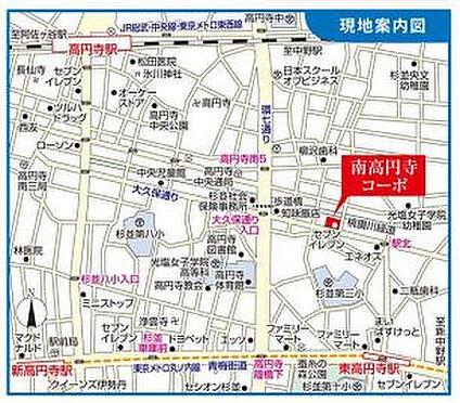 事務所(建物一部)-杉並区高円寺南1丁目 地図