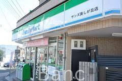 中古マンション-横浜市青葉区美しが丘1丁目 ファミリーマートサンズ美しが丘店 徒歩5分。 350m