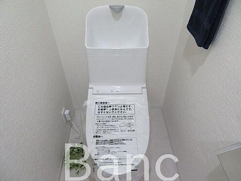 中古マンション-足立区西新井本町1丁目 高機能システムトイレ