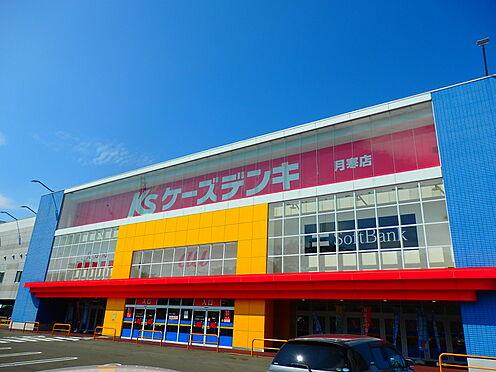 中古マンション-札幌市豊平区月寒東三条3丁目 ケーズデンキケーズデンキ月寒店 約1580m 徒歩20分