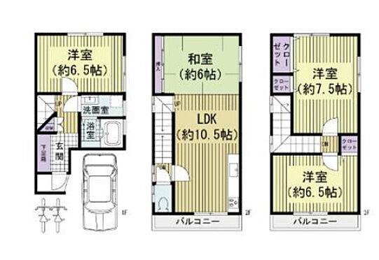 店舗・事務所・その他-堺市東区西野 その他
