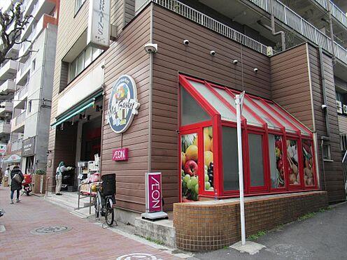 マンション(建物一部)-世田谷区三軒茶屋2丁目 まいばすけっと三軒茶屋駅西店