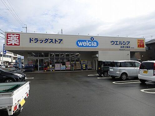 建物全部その他-長野市大字茂菅 ウエルシア長野三輪店3.3km