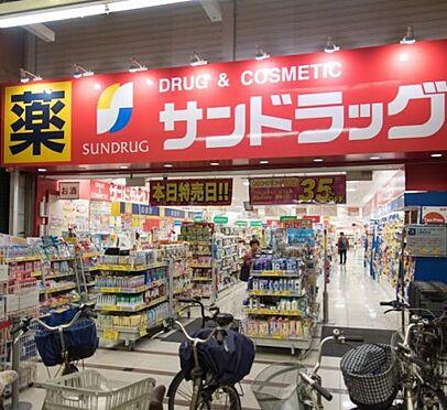中古マンション-大阪市東成区東小橋1丁目 サンドラック玉造店まで約325mです