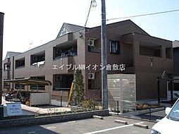 水島臨海鉄道 常盤駅 徒歩21分