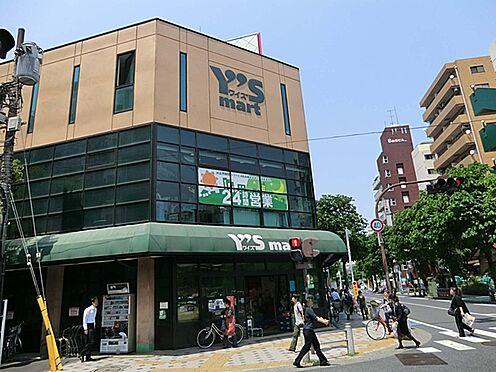 中古マンション-江戸川区中葛西5丁目 ワイズマート西葛西店(1320m)