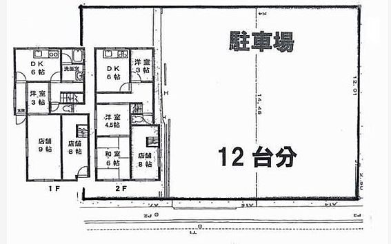 店舗事務所(建物全部)-神戸市垂水区星が丘2丁目 その他