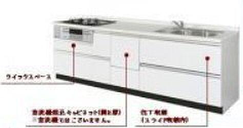 新築一戸建て-北本市中央4丁目 システムキッチン/イメージパース