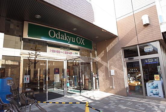中古マンション-狛江市和泉本町2丁目 Odakyu OX狛江店1110メートル