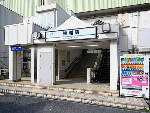 中古マンション-品川区東大井1丁目 京急 鮫洲駅です。