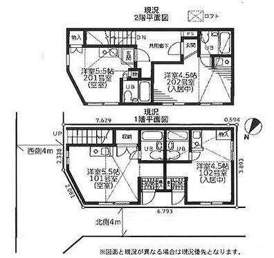 アパート-狛江市中和泉5丁目 エコー狛江・収益不動産