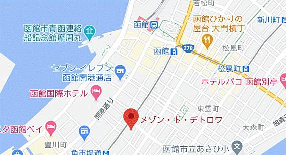 マンション(建物一部)-函館市大手町 その他