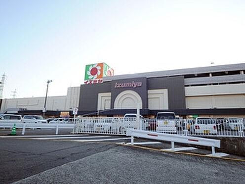 中古一戸建て-和歌山市西浜3丁目 【ショッピングセンター】イズミヤ(株) 和歌山店まで4432m