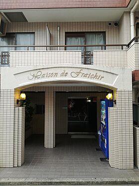マンション(建物一部)-横浜市南区中村町4丁目 外観