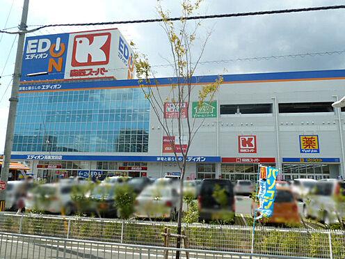 マンション(建物全部)-茨木市高田町 関西スーパー・マツモトキヨシ・エディオン 約770m