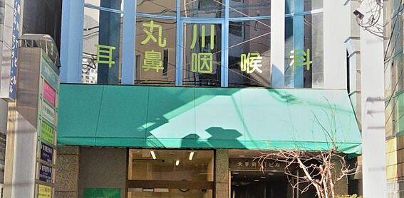 区分マンション-大阪市中央区南新町2丁目 丸山耳鼻咽喉科 約230m 徒歩3分