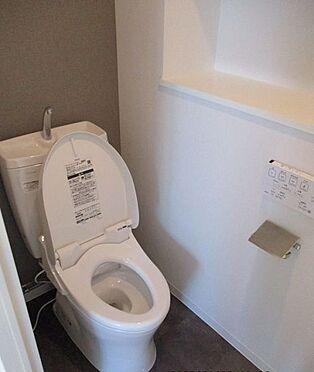 中古マンション-豊田市田中町5丁目 清潔感のあるトイレです。