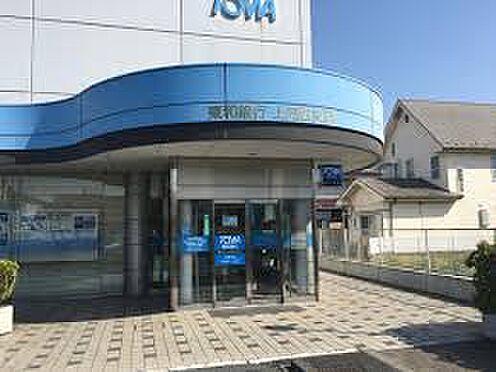 アパート-上尾市浅間台3丁目 【銀行】東和銀行上尾西支店まで387m