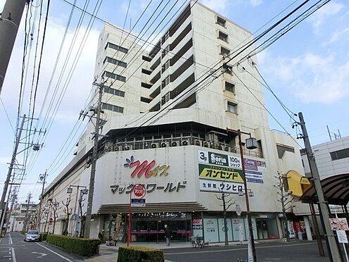 新築一戸建て-東海市養父町八ケ池 ウシヒロ 横須賀店まで330m
