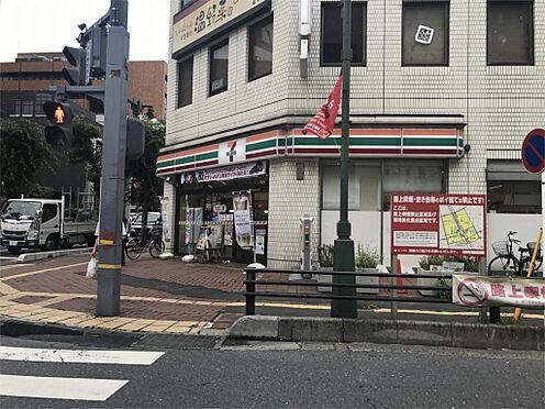 中古マンション-さいたま市浦和区本太5丁目 セブンイレブン 浦和駅西口店(1378m)