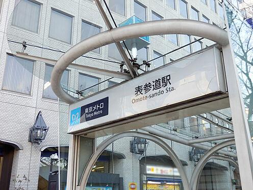 マンション(建物全部)-港区南青山7丁目 表参道駅
