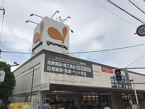 中古マンション-川口市柳崎5丁目 グルメシティ 東浦和店(934m)