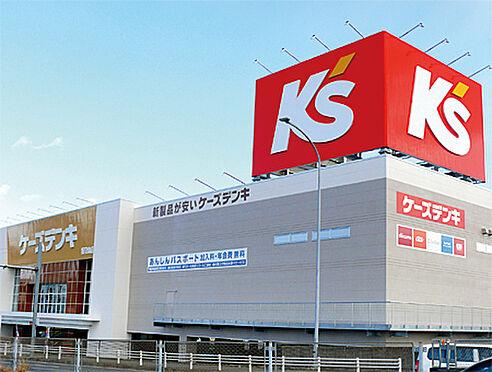 中古マンション-名古屋市名東区社台1丁目 ケーズデンキ一社店まで949m 徒歩12分