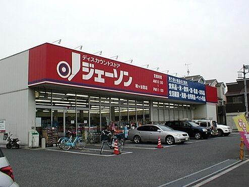 アパート-川口市上青木6丁目 ジェーソン 鳩ヶ谷里店(1035m)