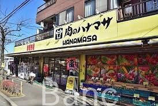 中古マンション-江戸川区新堀1丁目 肉のハナマサ新堀店 徒歩6分。 410m