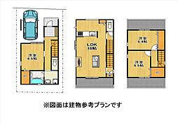 阪急京都本線 茨木市駅 バス14分 太田3丁目下車 徒歩2分