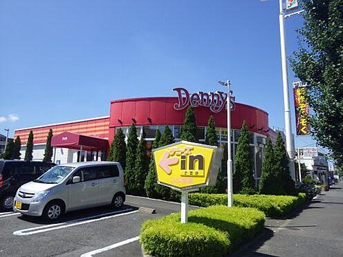 中古マンション-横須賀市公郷町2丁目 【ファミリーレストラン】デニーズ 金谷店まで1384m