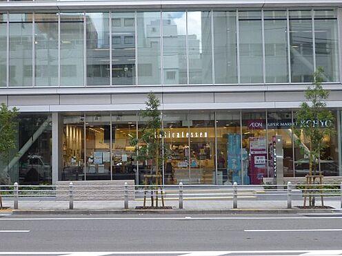 中古マンション-大阪市中央区鎗屋町2丁目 スーパーKOHYO