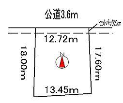 根室本線 釧路駅 バス3分 くしろバス陸橋下車 徒歩3分