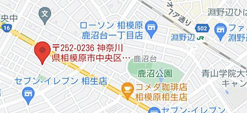 区分マンション-相模原市中央区富士見3丁目 その他