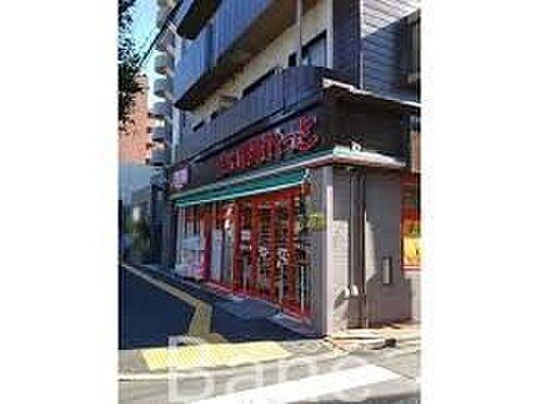 中古マンション-杉並区清水1丁目 まいばすけっと荻窪四面道店 徒歩6分。 410m