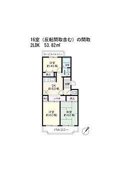マンション(建物全部)-船橋市薬円台6丁目 間取り