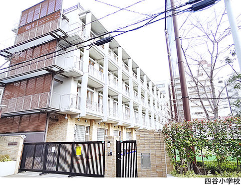 マンション(建物一部)-新宿区舟町 四谷小学校