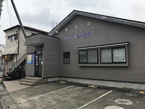 中古マンション-さいたま市見沼区大字大谷 ふかさわ歯科医院(1680m)