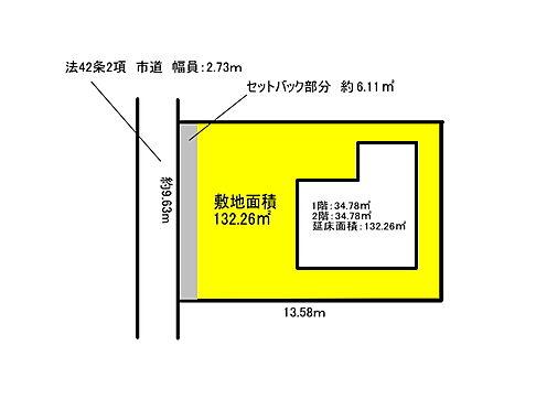 アパート-あきる野市五日市 配置図