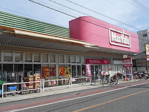 マンション(建物一部)-東大阪市新町 Maxvalu瓢箪山店まで673m