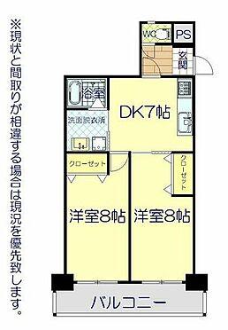 マンション(建物一部)-北九州市八幡西区紅梅3丁目 2020年12月水回り・内装リフォーム済み。