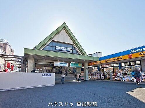 店舗・事務所・その他-川越市宮元町 川越市駅 徒歩 約34分(約2650m)