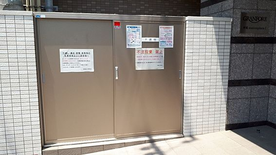 区分マンション-福岡市中央区大宮2丁目 ゴミ置き場