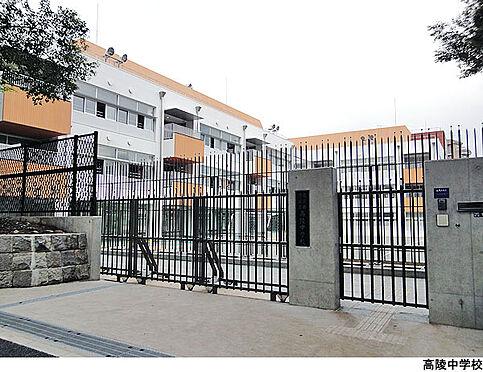 マンション(建物一部)-港区南麻布5丁目 高陵中学校