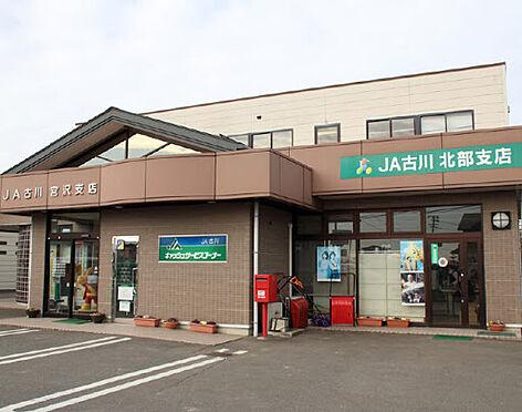 新築一戸建て-大崎市古川桜ノ目字飯塚江 周辺